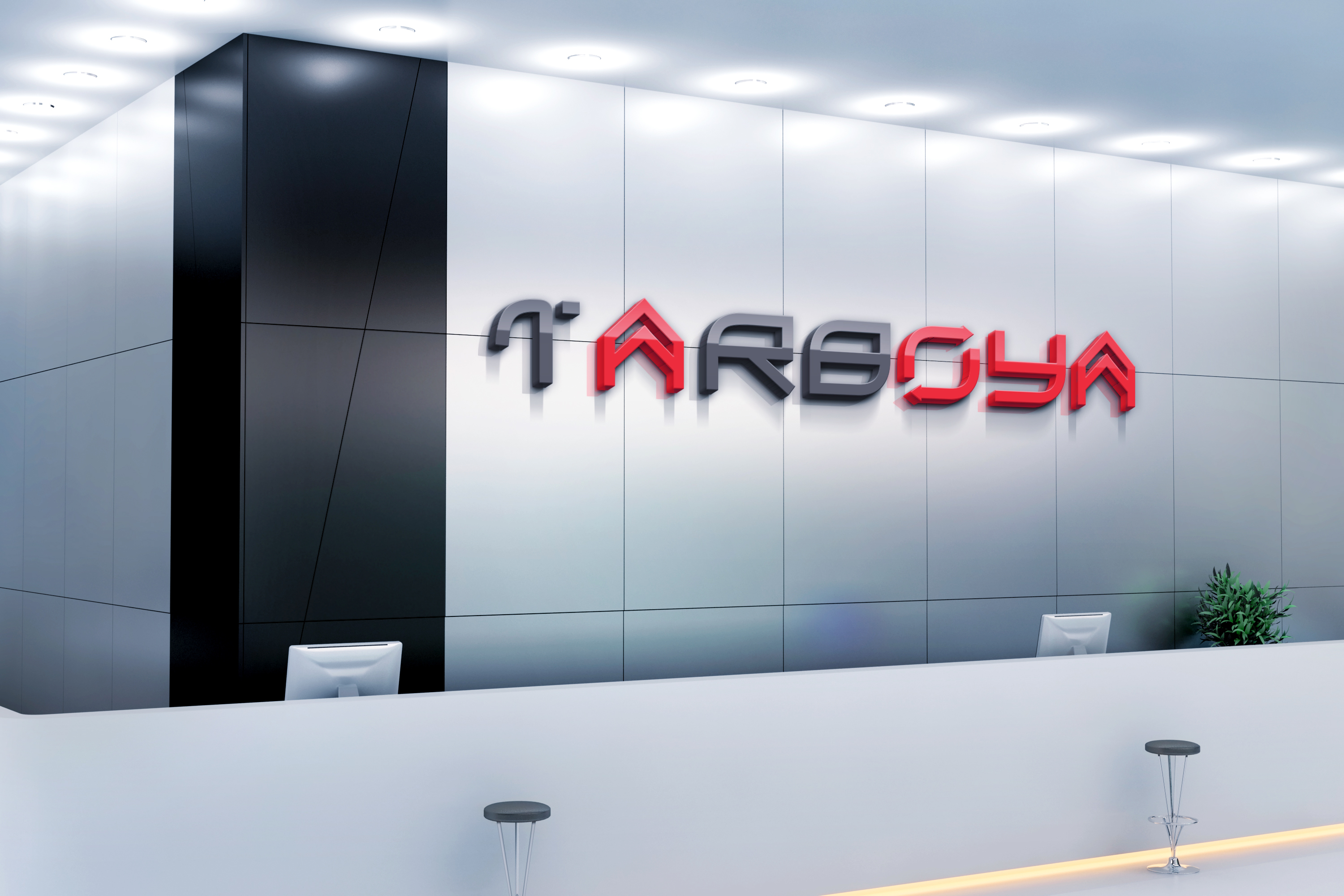 Tarboya Office